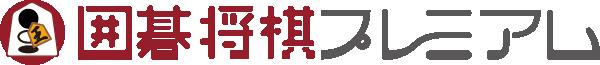 WEB用【テスト】アニメ「3月のライオン」全話一覧